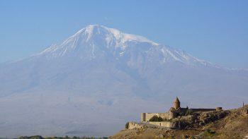 Armenia nature