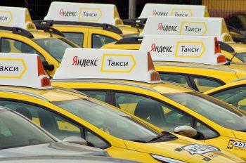 """""""Yandex.Taxi"""""""