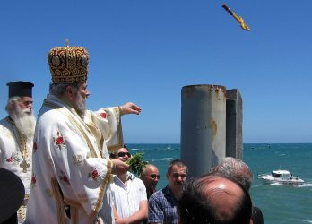 Epiphany 2018 from Crete to Florida
