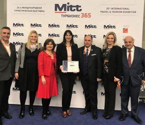 "Greece Named ""Top Destination with Best Beaches in Europe"" at MITT 2018"