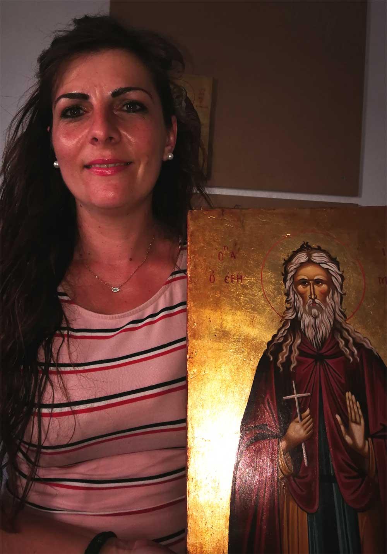 Maria Vamboukaki