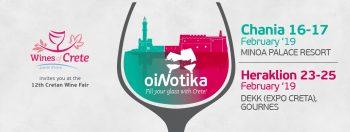 The 12th Cretan Wine Fair OiNotika Comes to Platanias