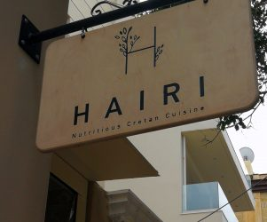 Hairi - Nutritious Cretan Cuisine