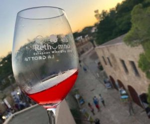 Rethymno Wine City