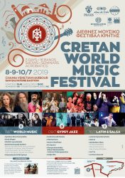 Cretan World Music Festival