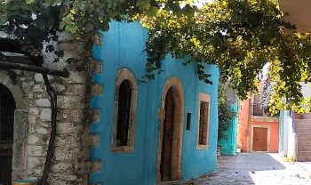 Ano Asites village