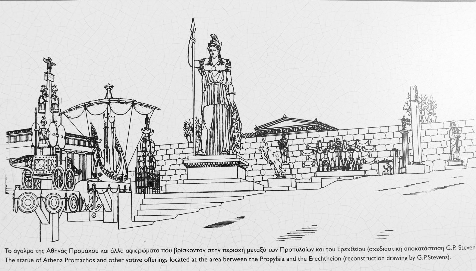 Statue of Athena as it stood at the Acropolis.