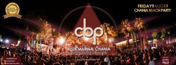 Chania Beach Party 2019