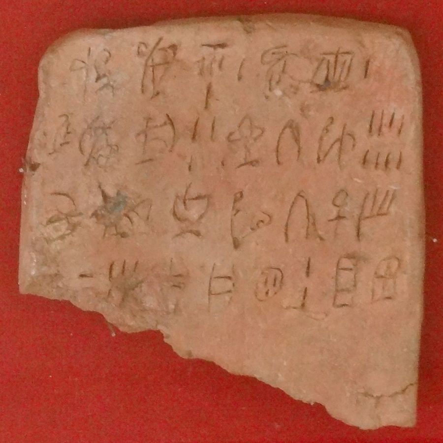 Linear A tablet from the palace of Zakros, Archeological Museum of Sitia