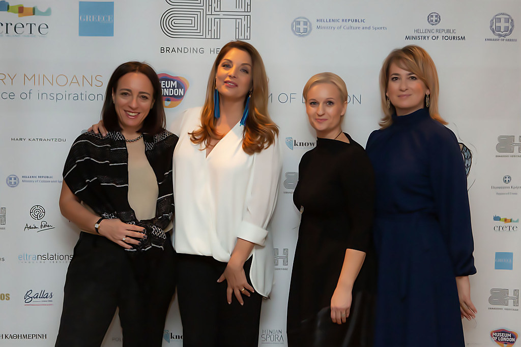 Olga Stavropoulou, Angela Gerekou, Katerina Frentzou, and Maria Kalitsi at the Contemporary Minoans event
