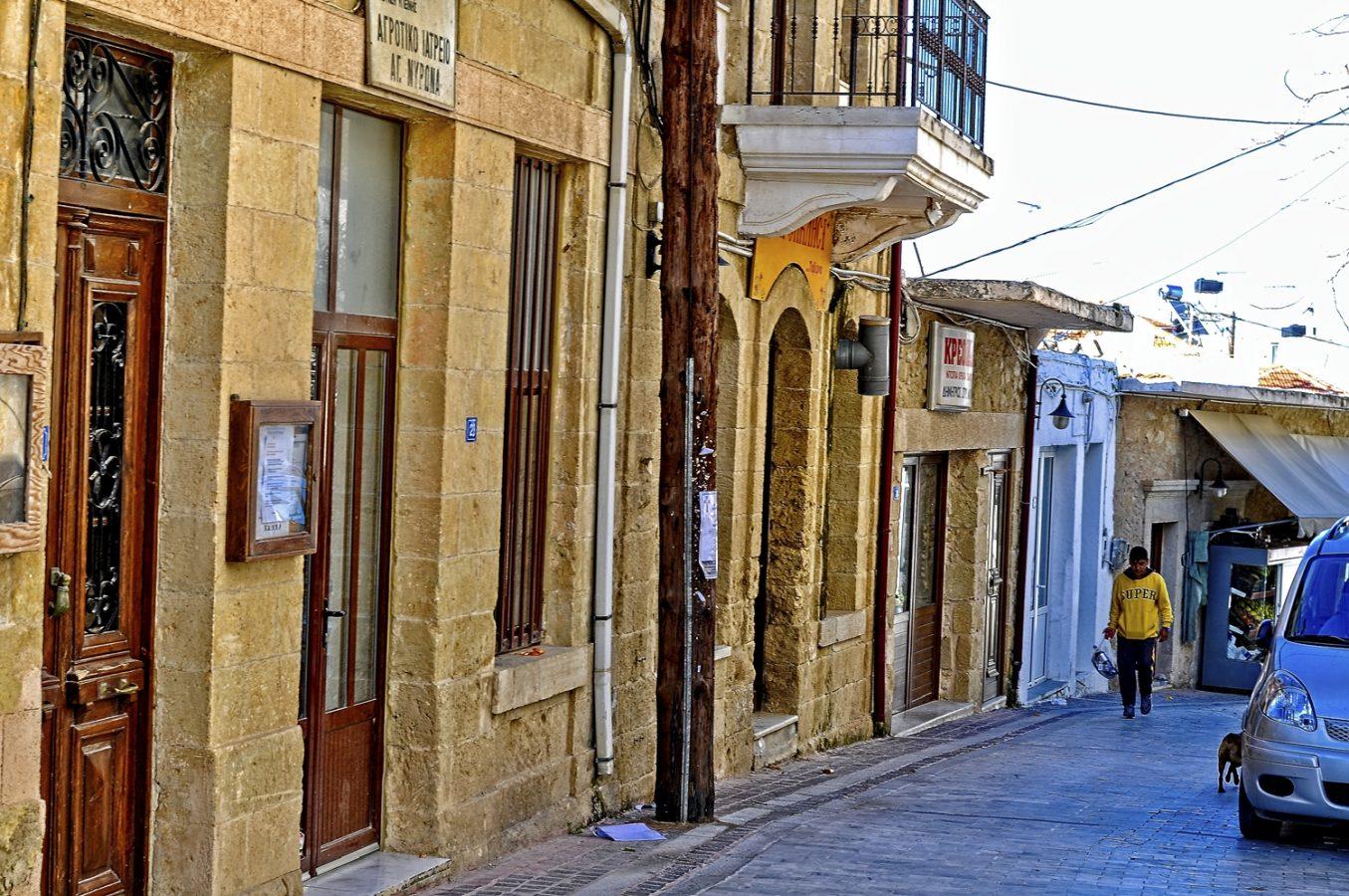 Agios Mironas