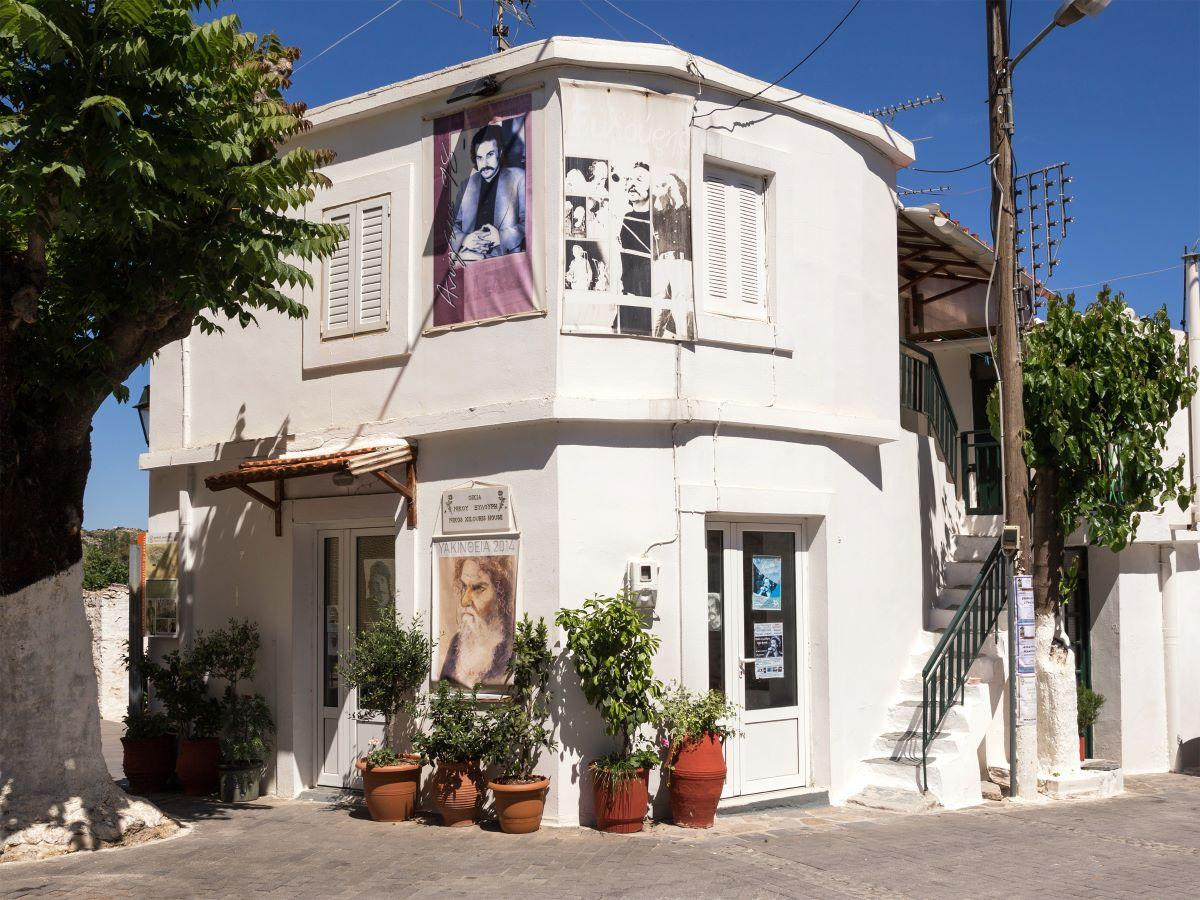 Nikos Xilouris House