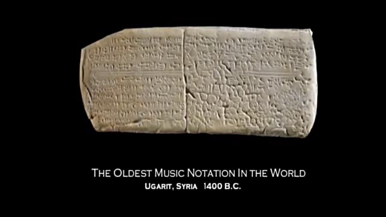 Hurrian hymn to Nikkal (c.1400 B.C.)
