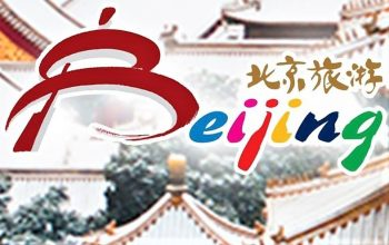 Beijing Municipal Culture and Tourism Bureau is