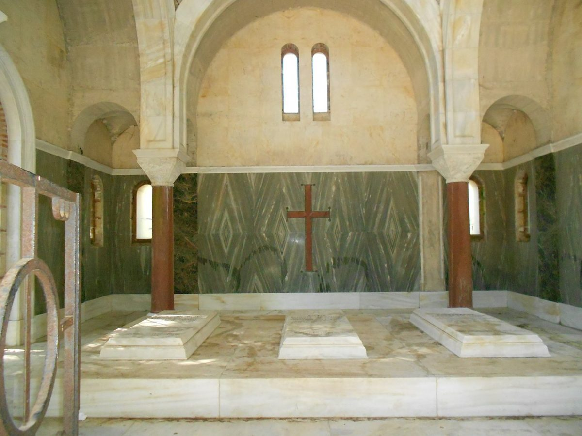 The tombs of Constantine I, Sophia of Prussia and Alexander