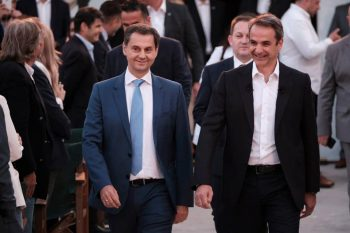 Theoharis and Mitsotakis