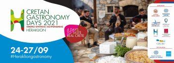 Heraklion Gastronomy Festival