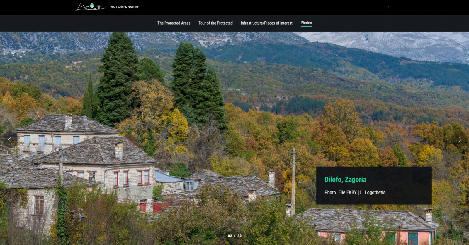 Visit Greek Nature imagery