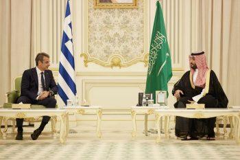 Mitsotakis meets the Saudis